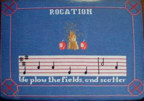 Rogation Cushion